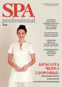 SPA professional №2 2018