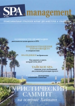 SPA management №1 2014