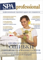 SPA professional №4 2014