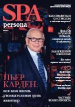 SPA persona №3 2017