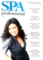SPA professional №3 2018