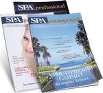 Стандарт (годовая подписка на цикл журналов SPA)