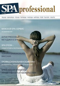 журнал SPA professional №12 2010