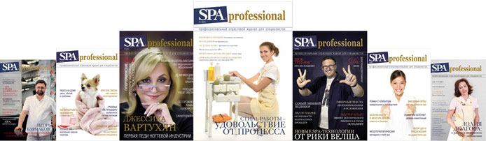 коллекция spa professional