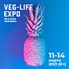 Veg Life Expo 2021