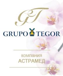 Официальный дистрибьютор лаборатории TEGOR ООО «Астрамед»